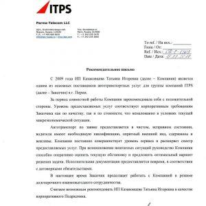 ООО ПАРМА ТЕЛЕКОМ